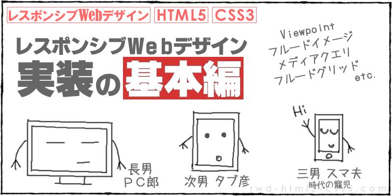レシピ webデザイン